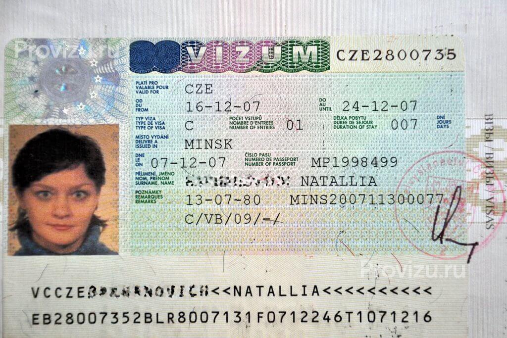 Как сделать шенген в чехию 940