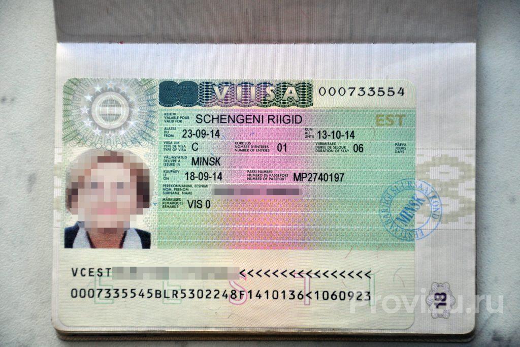 Нужна ли россиянам виза в Эстонию