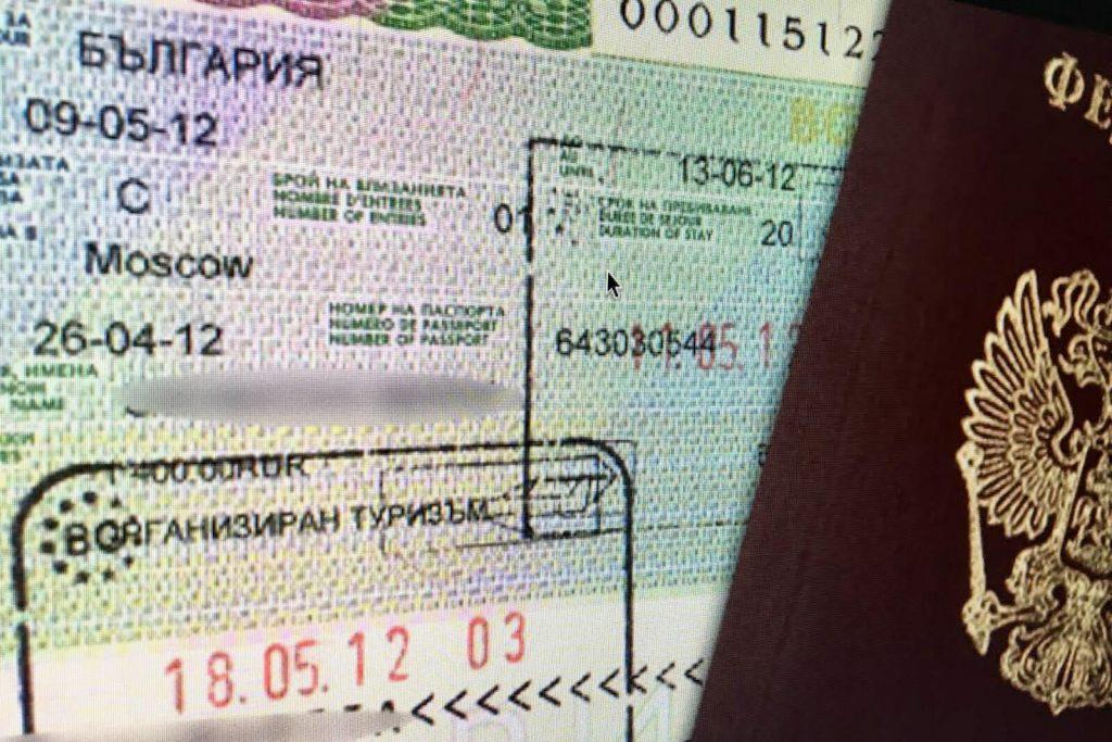 Фото ребенка на визу в болгарию