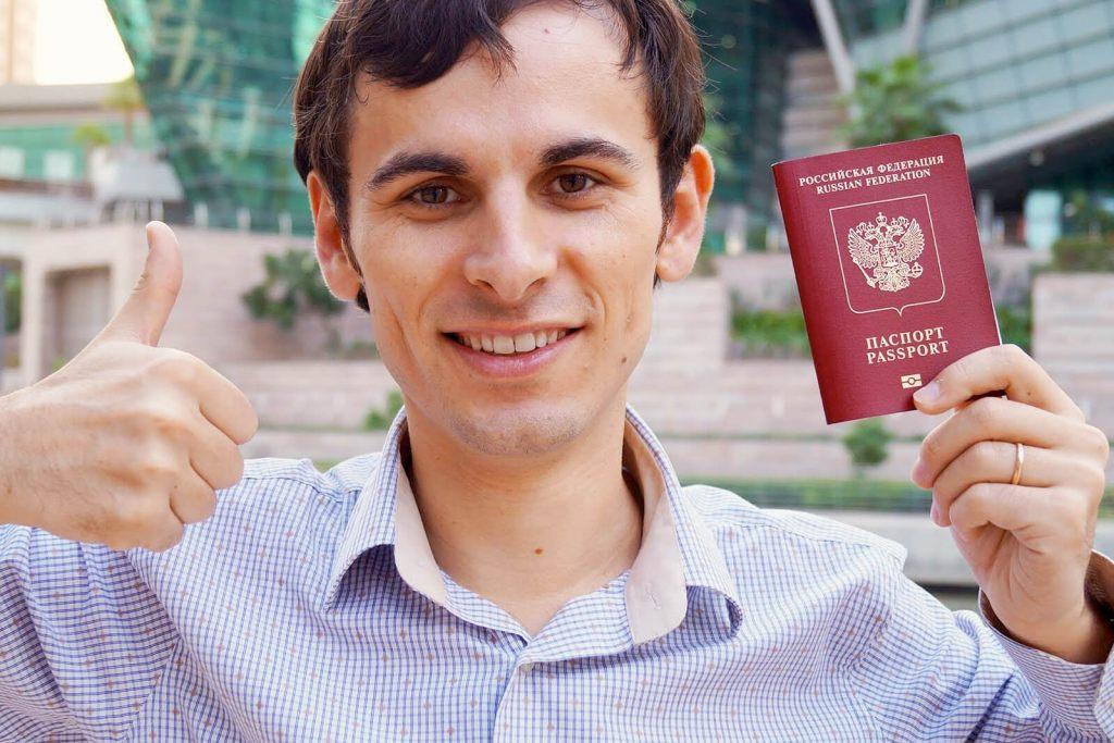 Как внешне выглядит виза в США в 2019 году