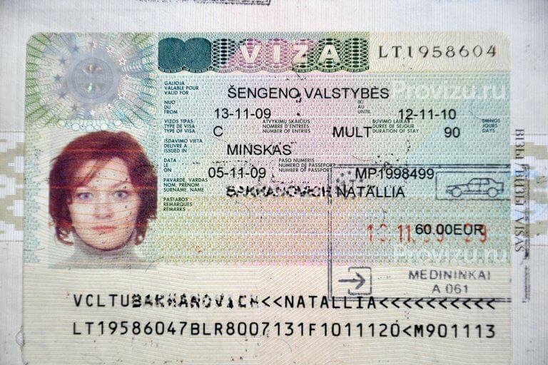 Общая информация по самостоятельному оформлению шенгенской визы