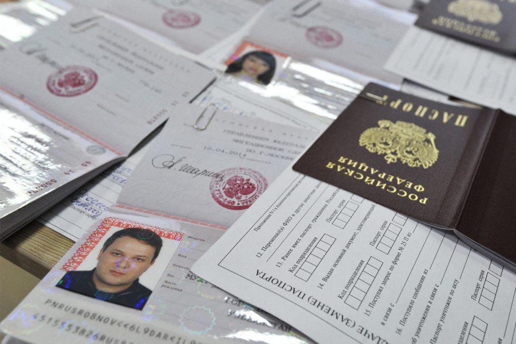 какие документы нужны для гражданства РФ