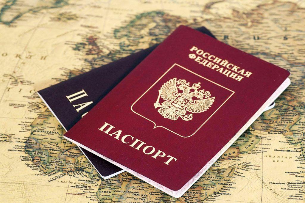 Получение гражданства Российской Федерации — разбираем основные этапы