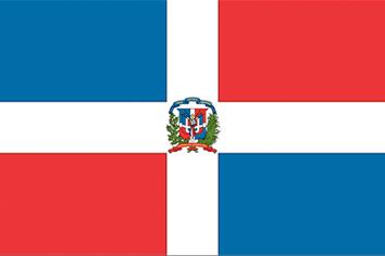 Нужна ли виза в доминикану для россиян в 2021