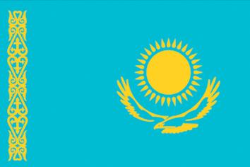 Что нужно чтобы полететь в казахстан