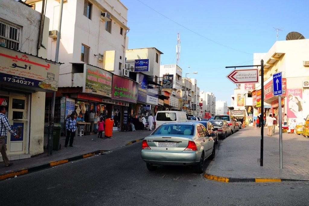Нужна ли виза в Бахрейн?