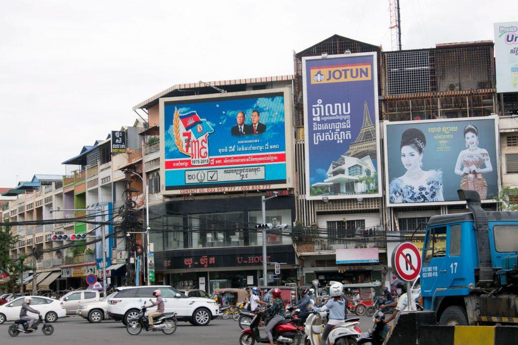 Какие документы нужны для визы в Камбоджу?