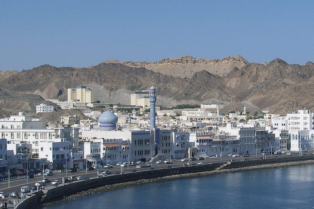 Изображение - Виза в оман oman-maskat-02-1024x683