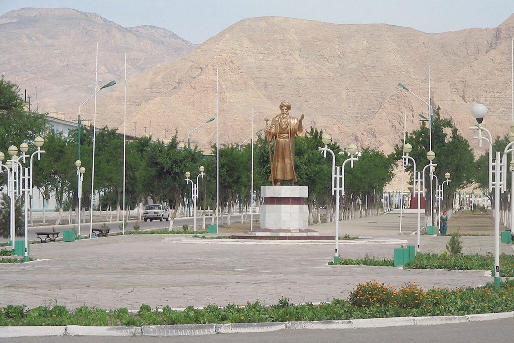 Какие документы нужны для поездки в Туркмению?