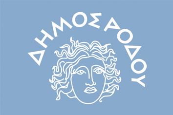 Из мармарис в грецию паром виза 2020