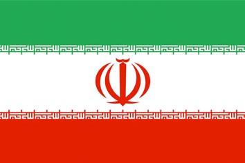 Виза в иран для россиян 2021 по прилету