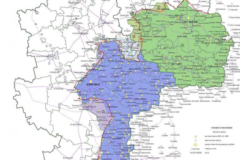 Поездка в ЛНР и ДНР в [y] году, правила пересечения границы со стороны России и Украины