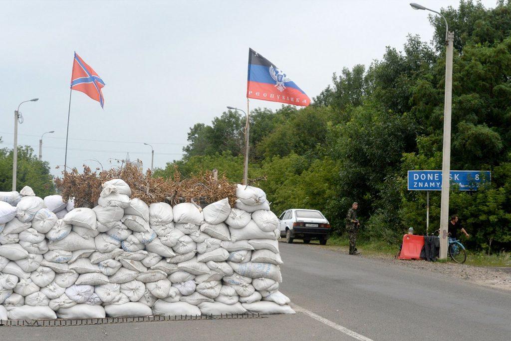 Пересечение границы ЛНР и ДНР