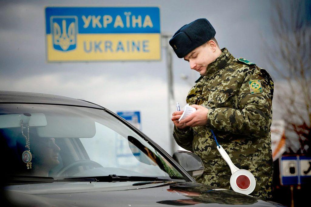 Какие документы нужны для въезда в ЛНР?