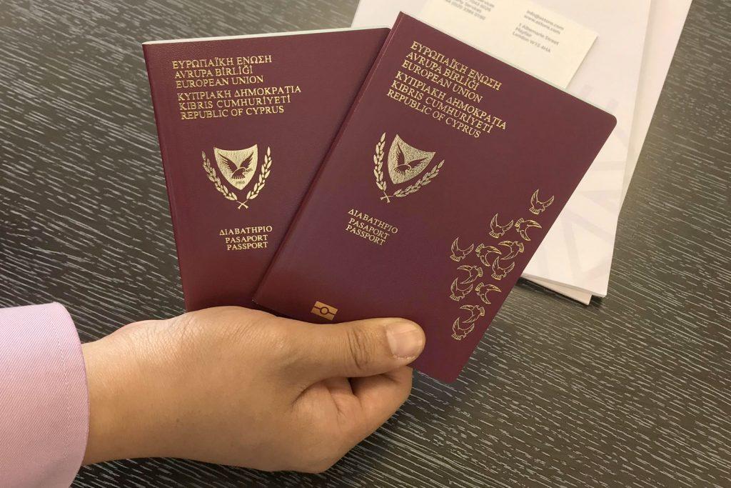 Получение паспорта Кипра