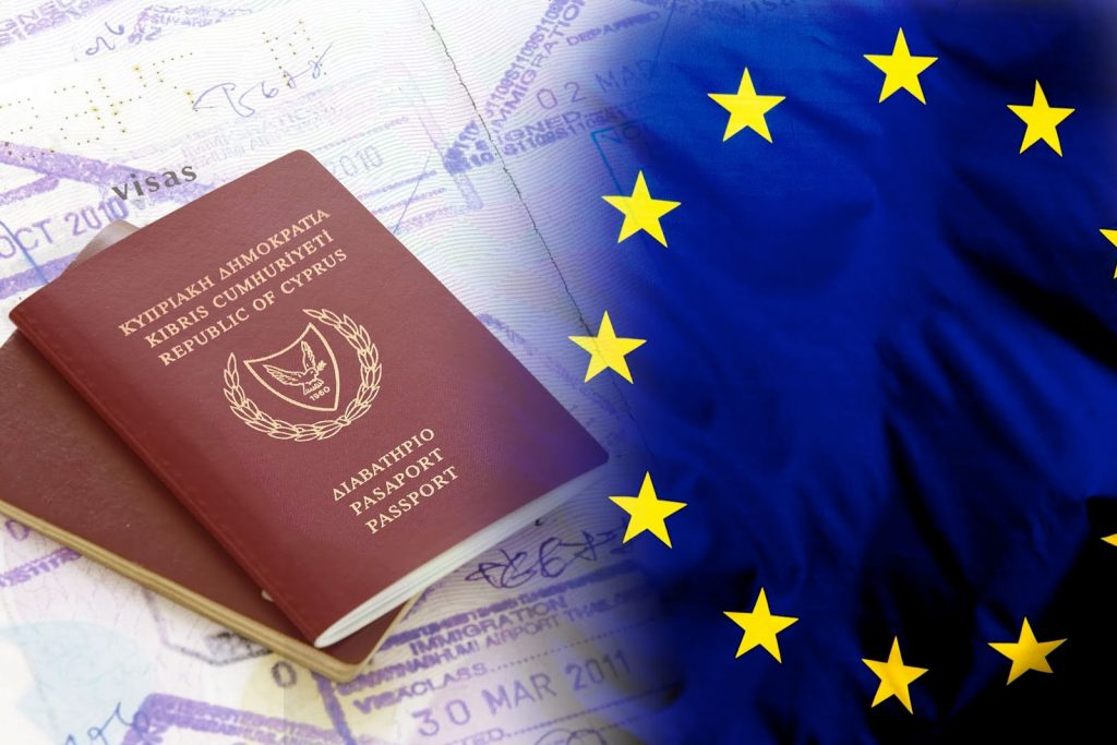 Паспорт Кипра и ЕС