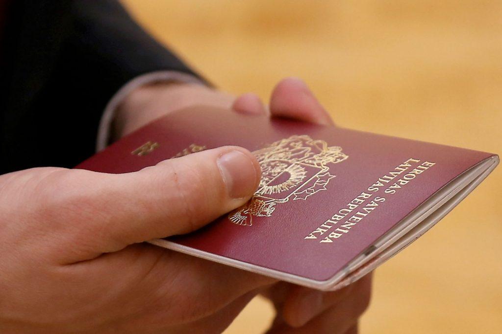 Заявление на получение гражданства рф на имя президента