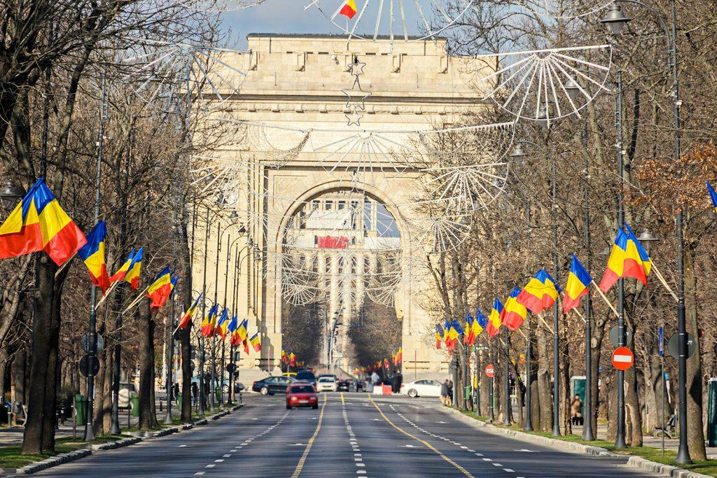 Что нужно для получения гражданства Румынии?