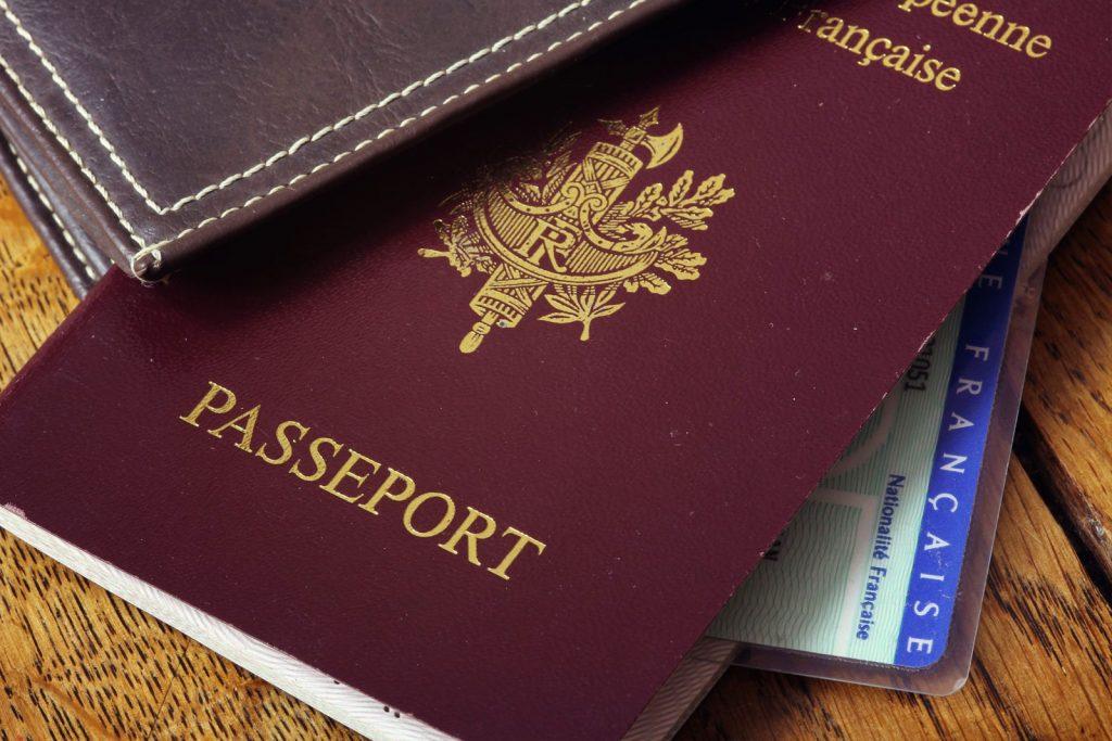 Затраты на получение паспорта Франции