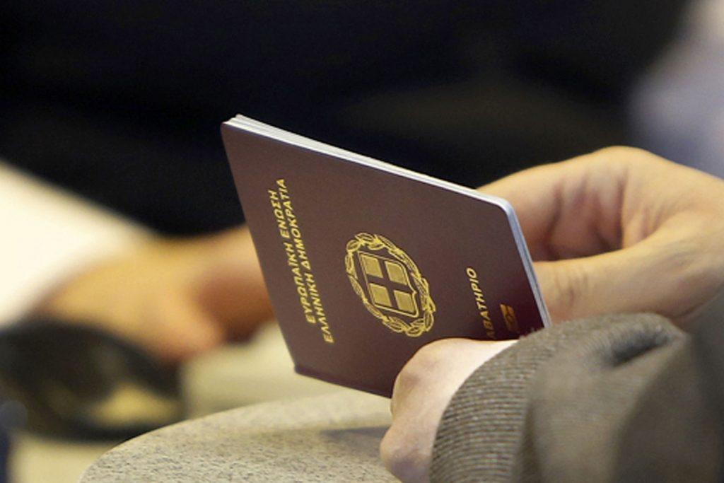 Получение греческого паспорта