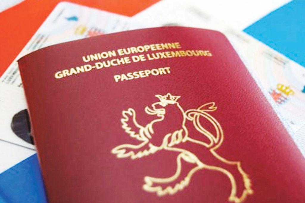 Получения паспорта Люксембурга
