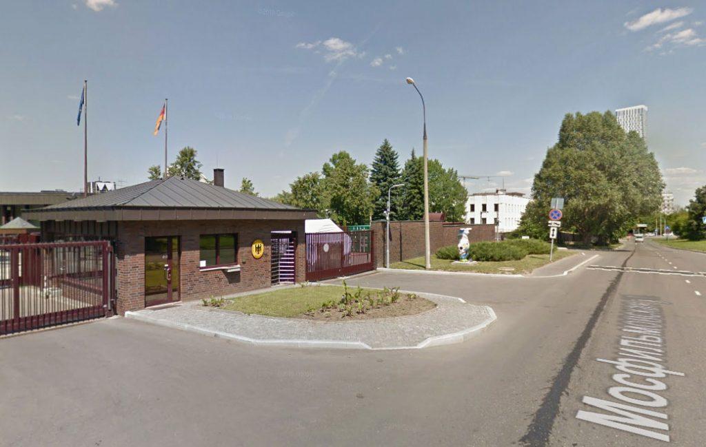 Получение визы в посольстве Германии