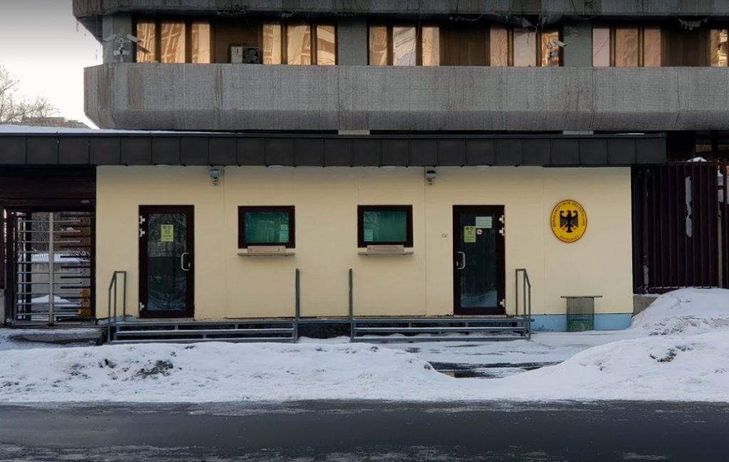 Оформление визы в посольстве Германии