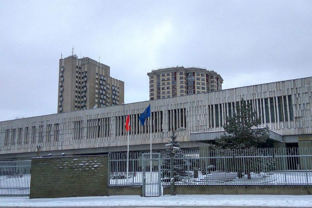 Оформление визы в Польшу в посольстве