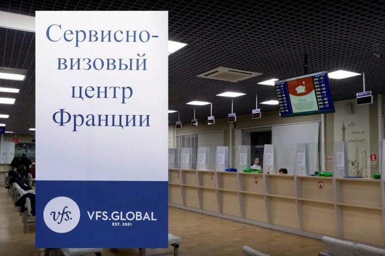 Визовый центр Франции в Москве — все, что надо знать в [y] году