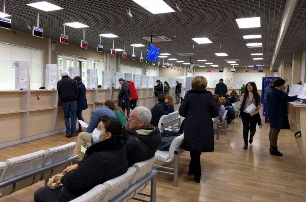 Регистрация визита в ВЦ