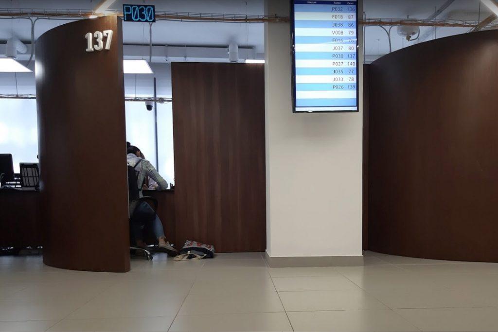 Оформление визы в визовом центре Польши в Москве