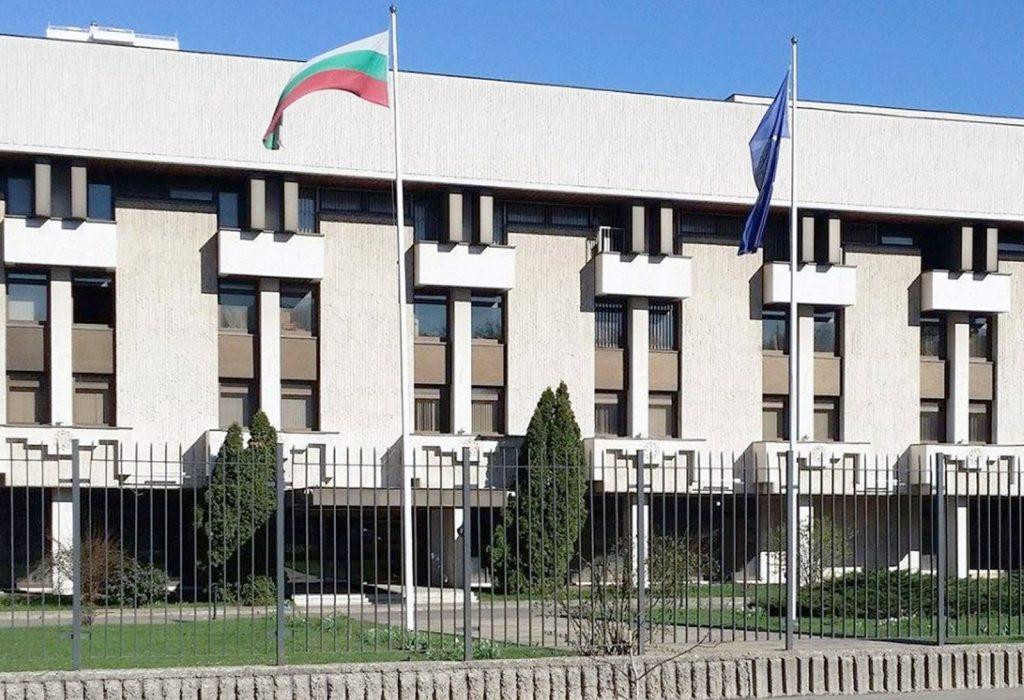 Оформление визы в посольстве Болгарии