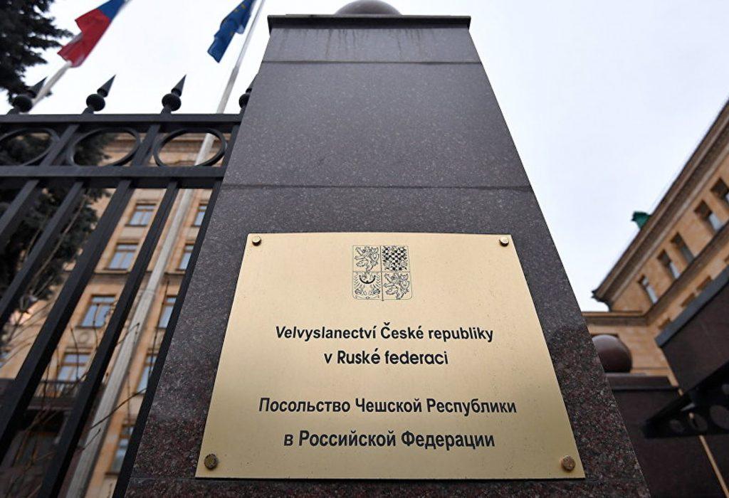 Оформление визы в посольстве Чехии