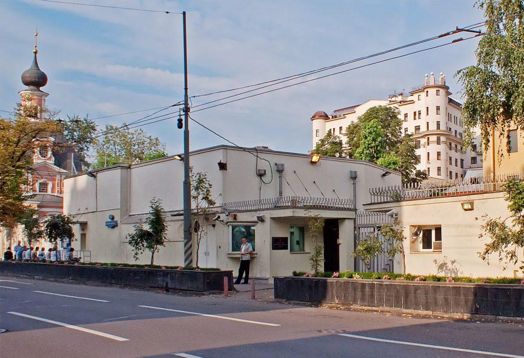 Отдел репатриации посольства Израиля