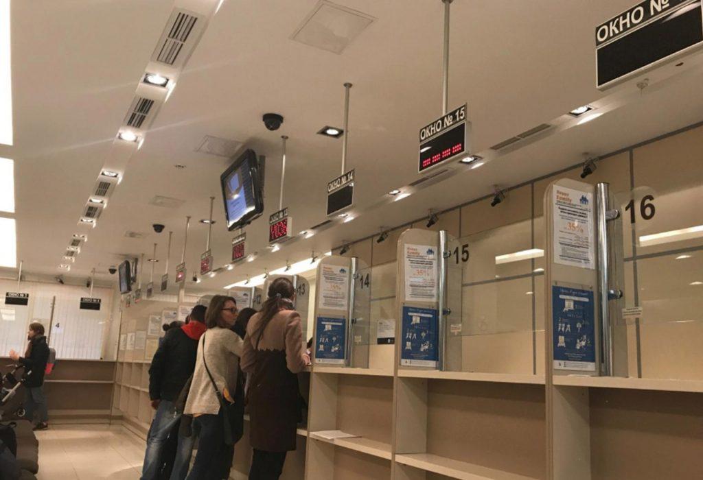 Получение визы в ВЦ Болгарии