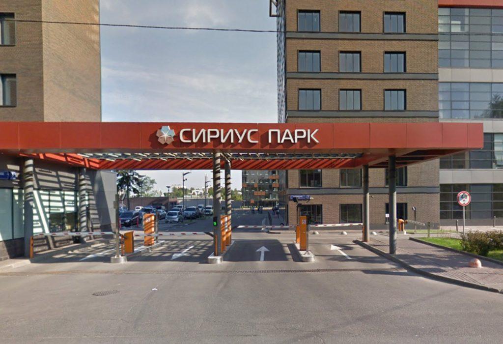 Визовый центр Болгарии в Сириус Парке