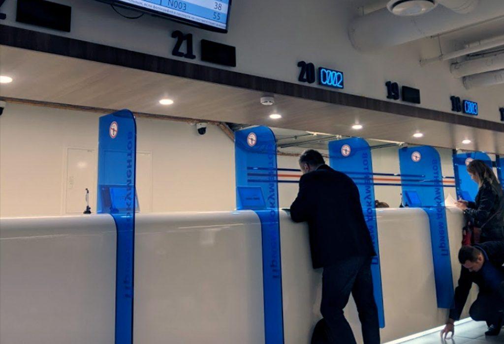 Получение визы в визовом центре Чехии