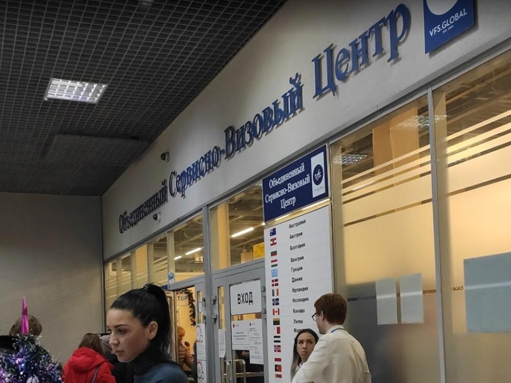 Получение визы в сервисно-визовом центре Эстонии
