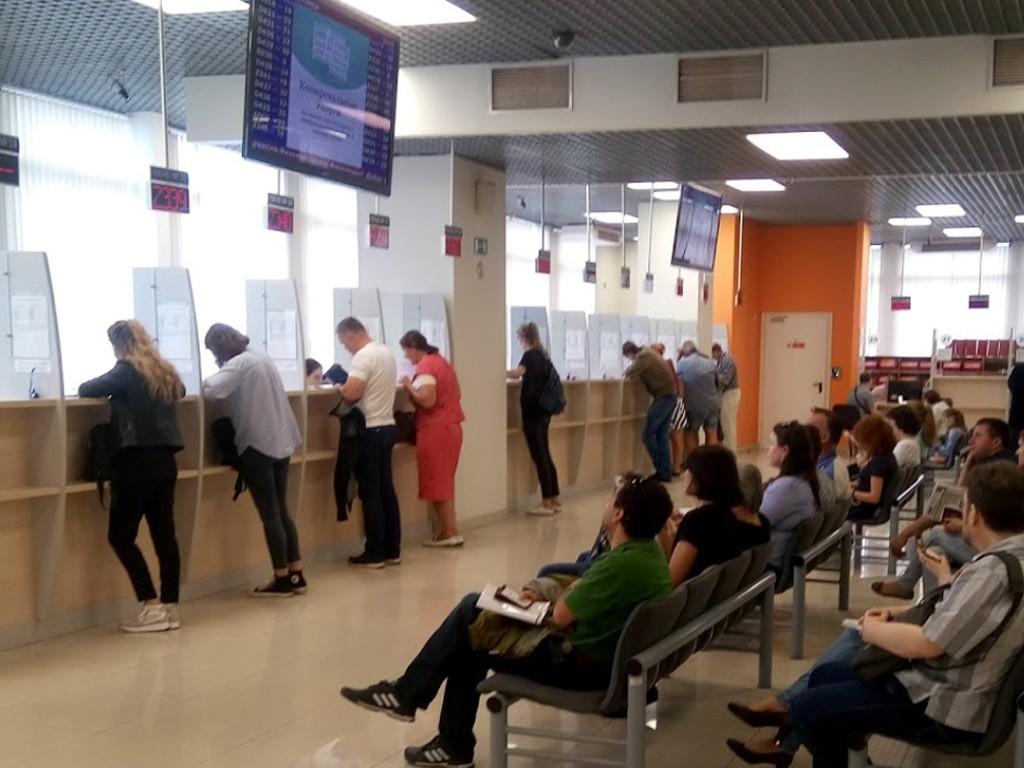 Оформление визы в визовом центре Финляндии