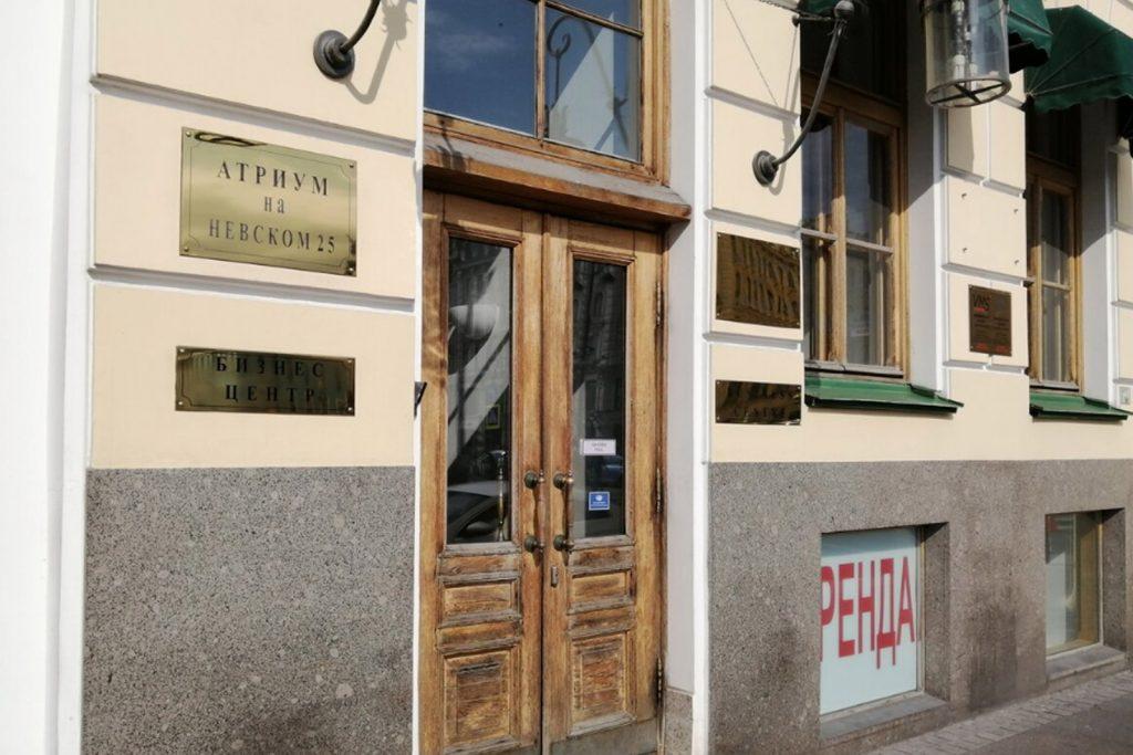 Оформление визы в ВЦ Германии в СПб