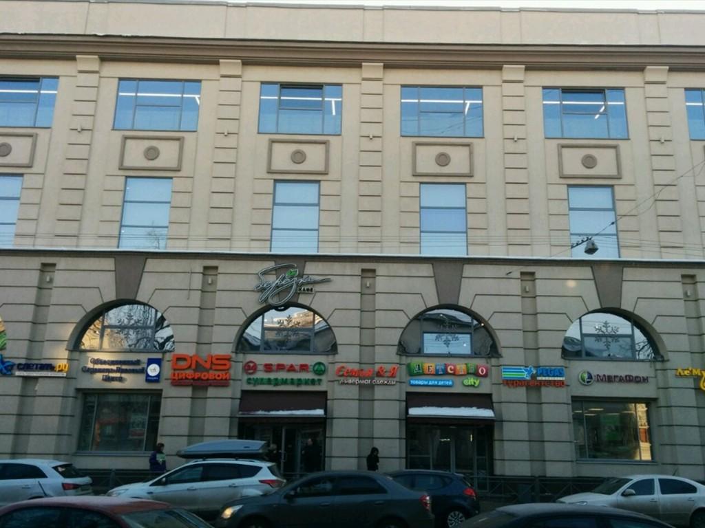 Здание, где находится ВЦ Франции