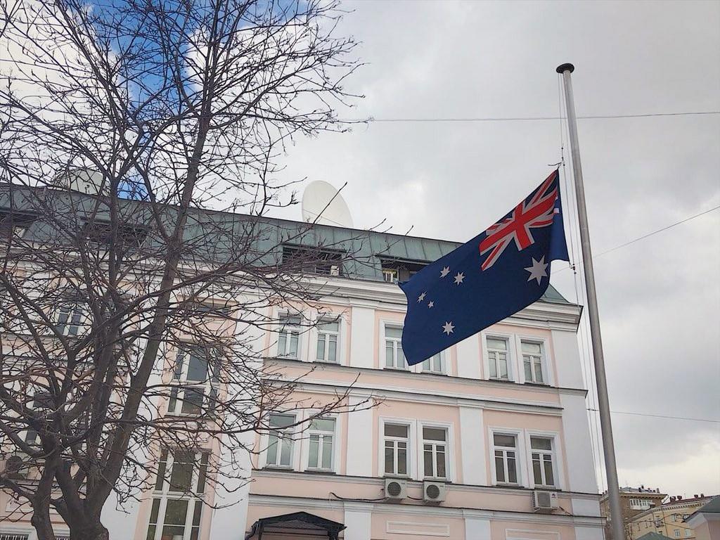 Здание посольства Австралии