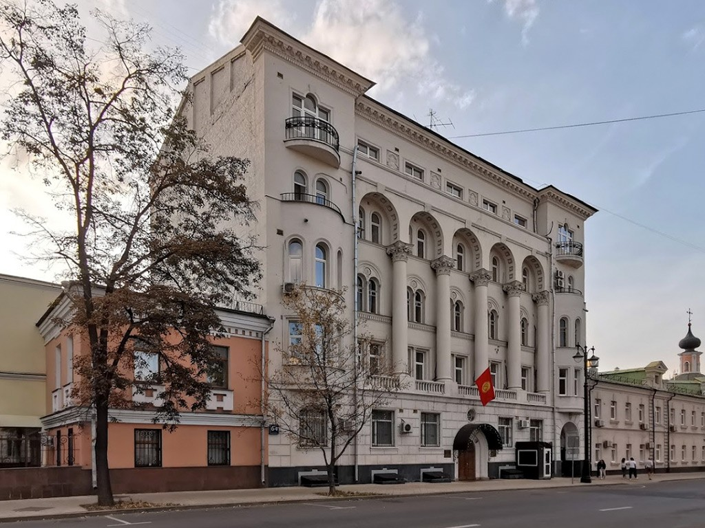Консульский отдел посольства Киргизии в Москве