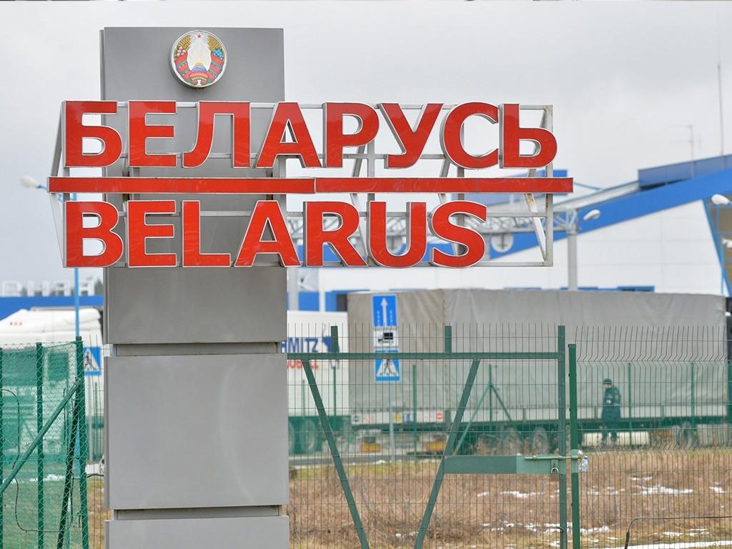 Граница РФ-Беларусь