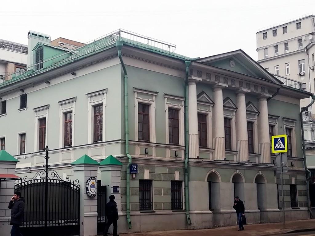Здание посольства Аргентины